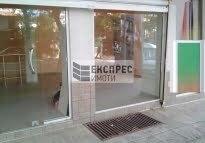 e2ad284b446 Продава Ъглов Магазин, Колхозен пазар, Варна